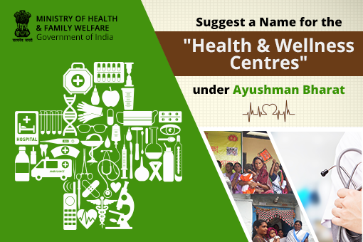 Govt of India's Contest for Name for Health & Wellness Centres: Submit by May 14