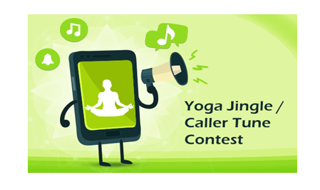 Ministry of AYUSH Yoga Jingle/Caller Tune Contest [Prizes Worth Rs. 73K]: Submit by Jun 9
