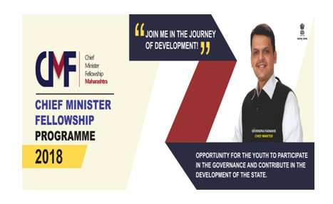 Maharashtra Chief Minister Fellowship 2018