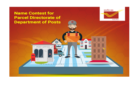 Name Contest for Parcel Directorate of Department of Posts [Prizes Worth Rs. 10K]: Submit by May 30