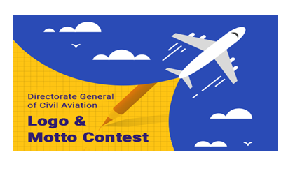 Directorate General of Civil Aviation Logo & Motto Design Contest [Prizes Worth Rs. 1 Lakh]: Submit by Jun 15