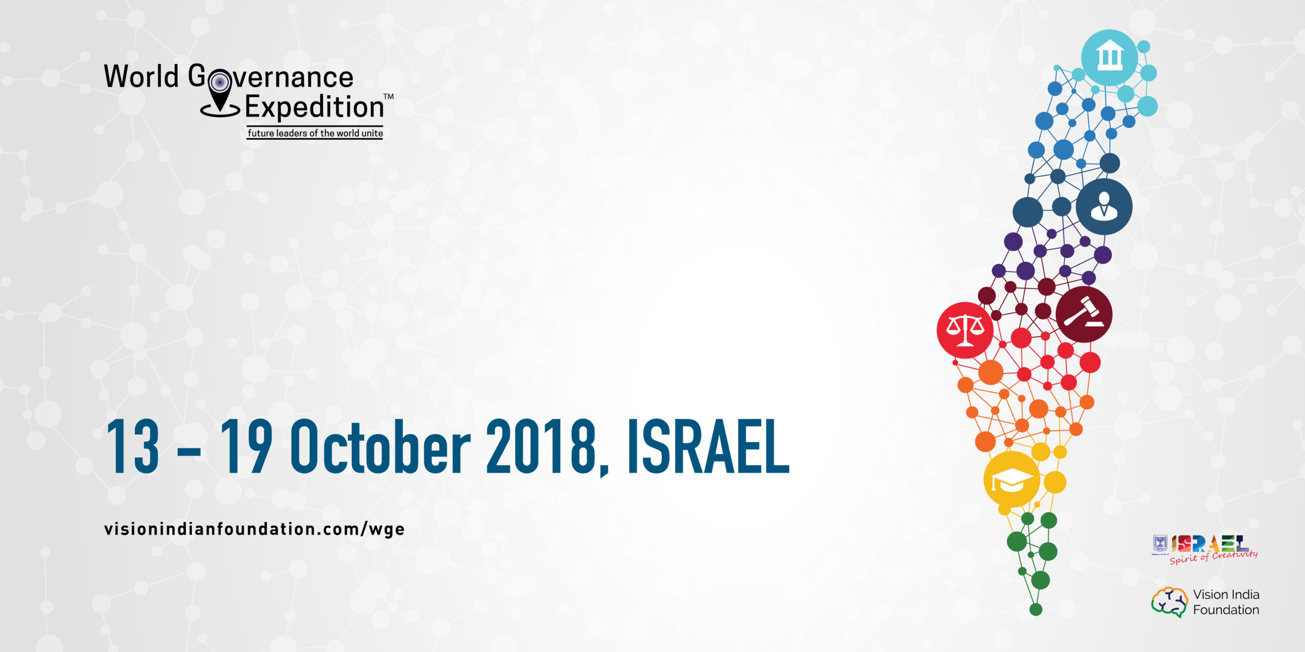 Vision India Foundation's World Governance Expedition 2018 [Oct 13-19, Israel]: Applications Open