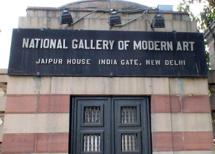 internship National Gallery of Modern Art Delhi