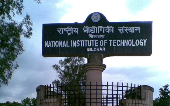 NIT Silchar GIAN Course Resource Recovery