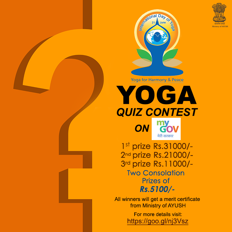 Ministry of AYUSH Yoga Quiz Contest [Prizes Worth Rs  73K