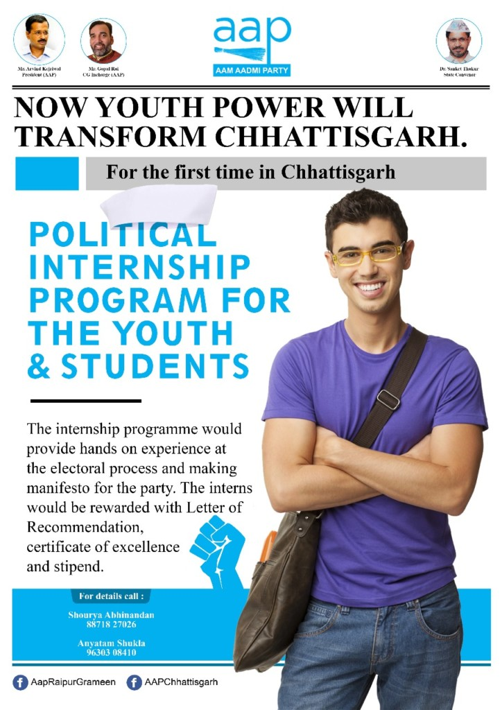 Aam aadmi party internship brochure