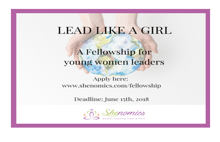 Shenomics Fellowships 2018