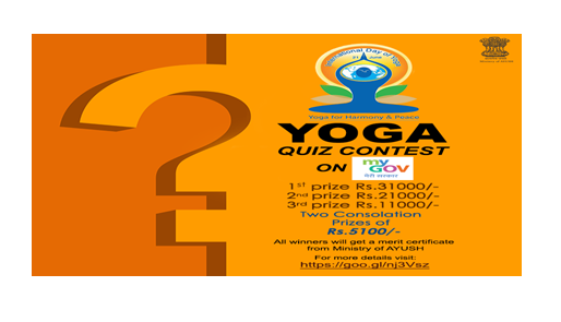 Ministry of AYUSH Yoga Quiz Contest [Prizes Worth Rs. 73K]: Participate by Jun 21