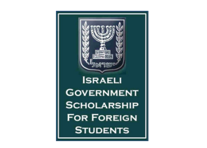 Government of Israel Scholarships 2018-19