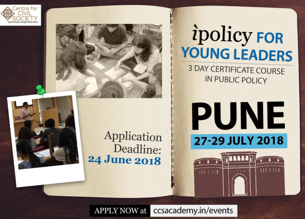 ipolicy young leaders certificate Pune July 2018