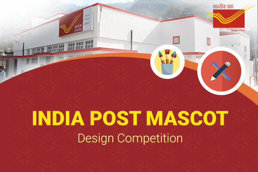 India Post Mascot Design Competition [Prizes Worth Rs. 2Lacs]: Submit by Jul 15