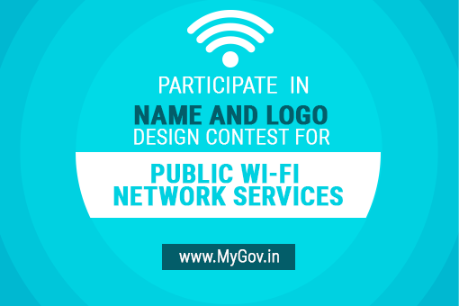 TRAI Name Logo Design Contest Public Wi-Fi Network Services