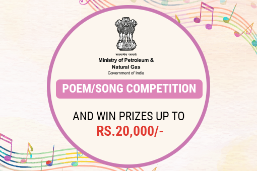 Ministry of Petroleum & Natural Gas Poem/Song Contest [Prizes Worth Rs. 90K]: Submit by Aug 15