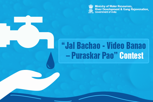 Ministry of Water Resources Jal Bachao – Video Banao Contest [Prizes worth Rs. 50K]: Submit by Nov 5