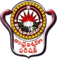 Cfp: Seminar on Social Economy of Human Development and Ease of Living in India @Andhra University, Visakhapatnam [Oct 6-7]: Submit by Sep 20