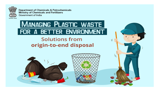 Dept. of Chemicals & Petrochemicals Paragraph Writing Contest on Plastics [Prizes Worth Rs. 32K]: Submit by Aug 31