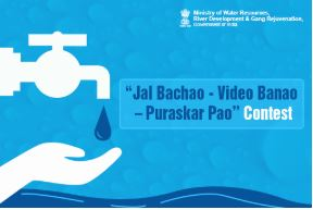 'Jal Bachao-Video Banao-Puraskar Pao' Contest by Govt. of India [Prizes worth Rs. 50K]: Submit by Nov 4