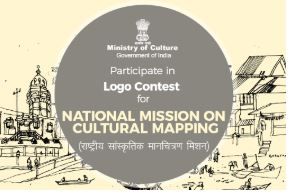 Logo Designing Contest National Mission Cultural Mapping