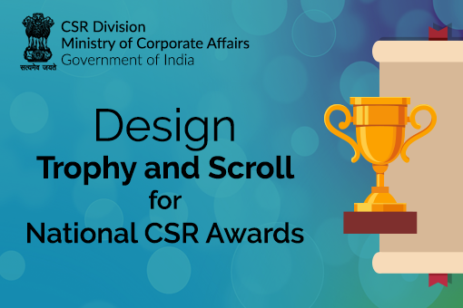 Ministry of Corporate Affairs' Design a Trophy and Scroll Contest [Prizes worth Rs. 20K]: Submit by Sep 4
