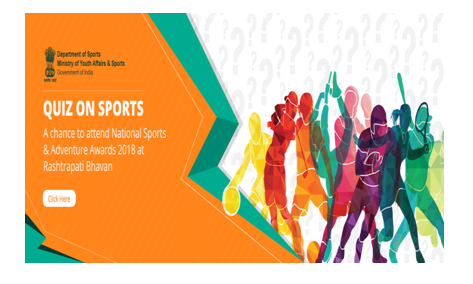 Dept. of Sports Quiz Contest [Chance to Attend National Sports Awards, Rashtrapati Bhavan]: Participate by Sep 8