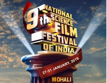 9th National Science Film Festival of India, Chandigarh [Prizes Worth Rs. 2,00,000]: Register By Oct 31