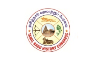 25th Tamil Nadu History Congress Session 2018
