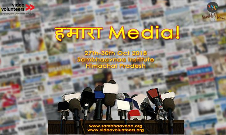 Workshop on Citizens Journalism