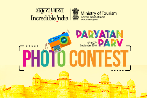 Ministry of Tourism's Paryatan Parv Photo Contest [Holiday Package for Winners]: Submit by Sep 27