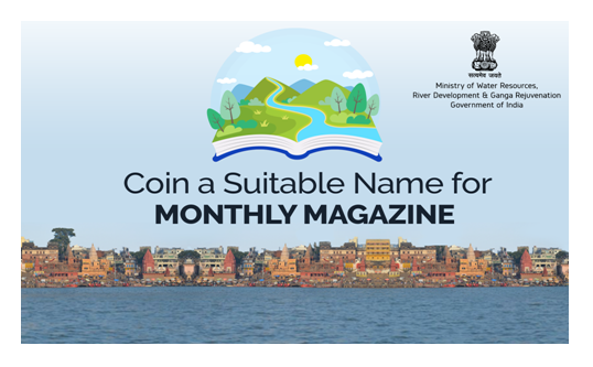 Coin a Suitable Name Contest for Monthly Magazine of Ministry of WR, RD and GR [Prizes Worth Rs. 5K]: Submit by Oct 31