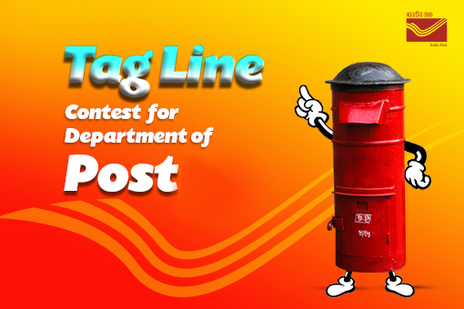Tag Line Contest for Department of Posts [Prizes worth Rs. 17.5K]: Submit by Nov 10: Expired