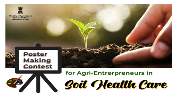 Ministry of Agriculture Poster Making Contest [Prizes Worth Rs. 22.5K]: Submit by Nov 25