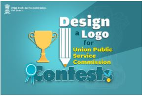 Logo Design Contest UPSC
