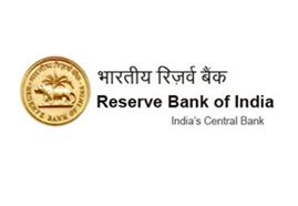 Reserve Bank of India Scholarship Scheme 2019