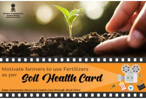 Short Film Making Contest: Use Fertilizers as per Soil Health Card [Prizes worth Rs. 22K]: Submit by Nov 25