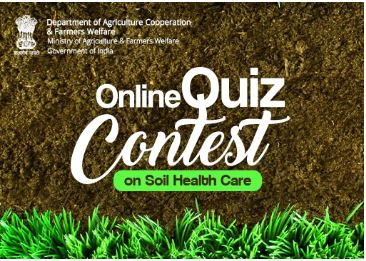 Soil Health Quiz @ Ministry of Agriculture [Prizes worth Rs. 22K]: Participate by Nov 25