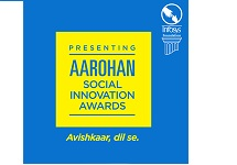 Aarohan Social Innovation Awards @ Infosys Foundation [Prizes Upto Rs. 50L]: Nominate by Dec 31