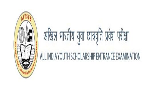 All India Youth Scholarship Entrance Examination 2019 for Engineering & Medical Students: Apply by Dec 21