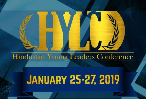 Hindustan Young Leaders Conference