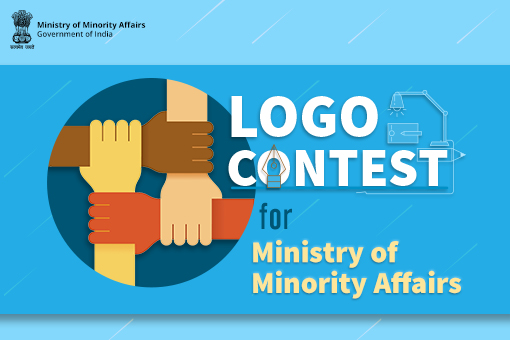 Logo Contest for Ministry of Minority Affairs [Prizes worth Rs. 80K]: Submit by Dec 31: Expired