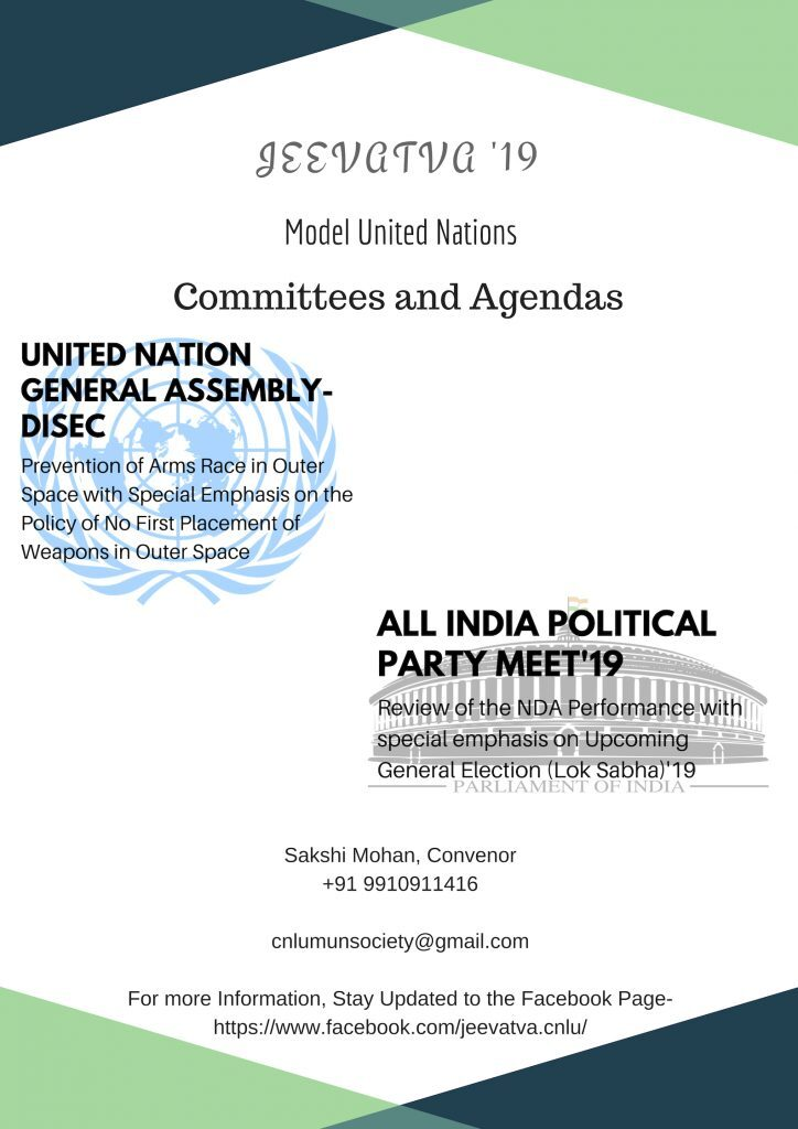 Committees and Agendas Poster 724x1024 1