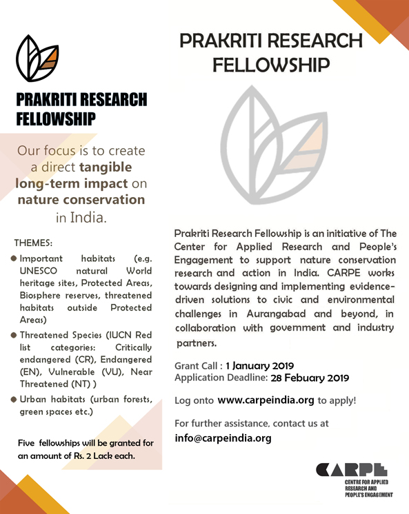 Prakriti Research Fellowship 2019