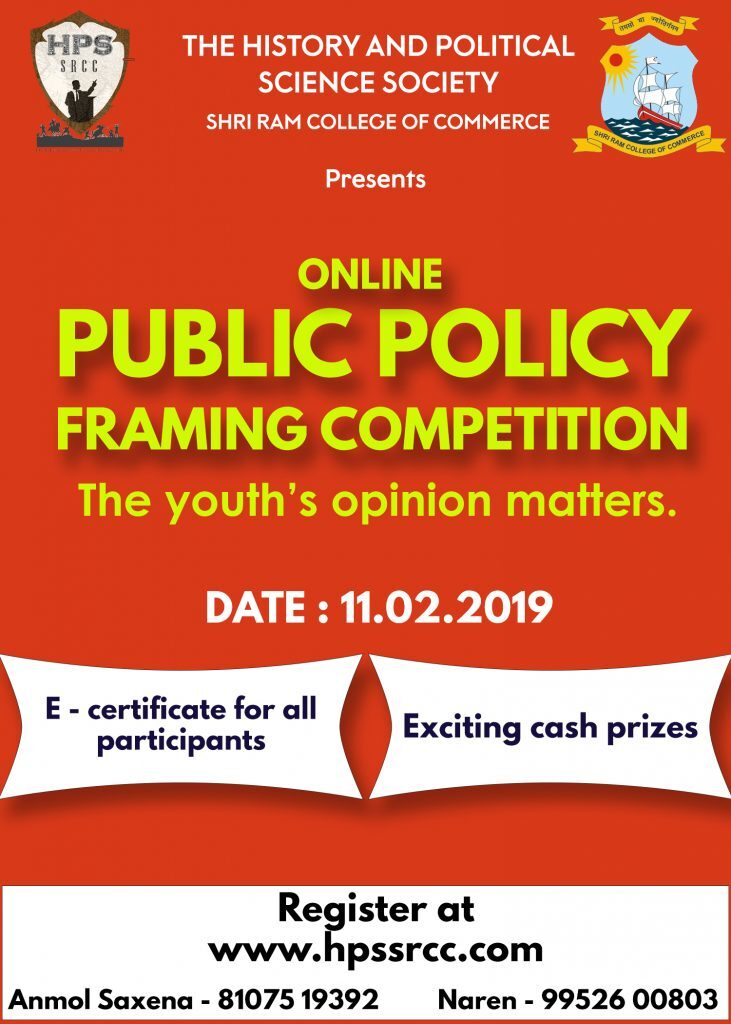 Shri Ram College Policy Framing Competition