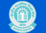 Central Teaching Eligibility Test 2019