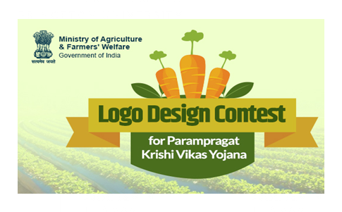 Ministry of Agriculture Design a Logo Contest for Parampragat Krishi Vikas Yojana [Prizes Worth Rs. 10K]: Submit by Mar 3