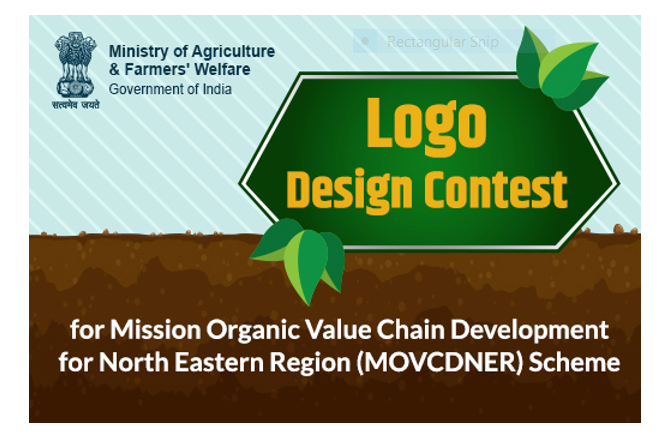 Ministry of Agriculture Logo Design Contest for Mission Organic Value Chain Development [Prizes Worth Rs. 10K]: Apply by Mar 3