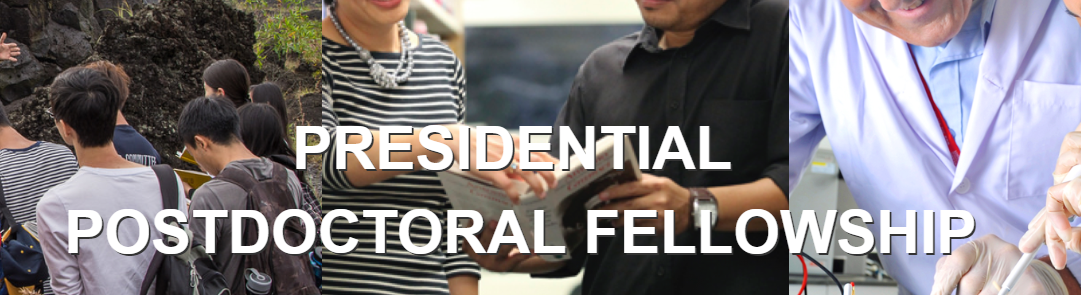 Presidential Postdoctoral Fellowship @ Nanyang Technological University: Apply by March 31