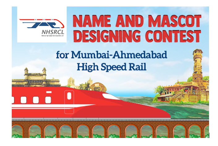 NHSRCL Name and Mascot Design Competition for Mumbai-Ahmedabad High Speed Rail [Prizes Worth Rs. 2.25L]: Submit by Mar 25