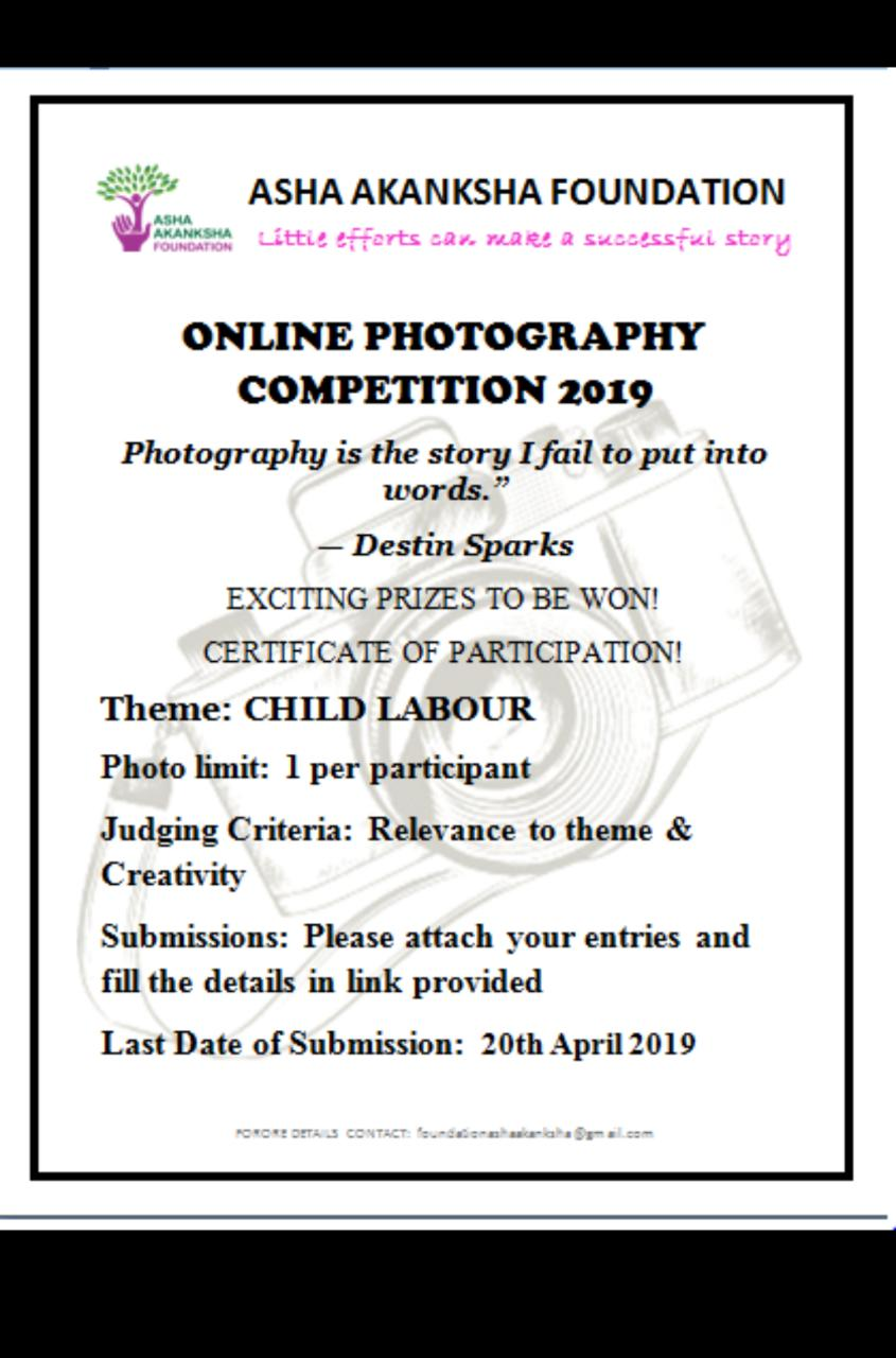 Online Photography Competition