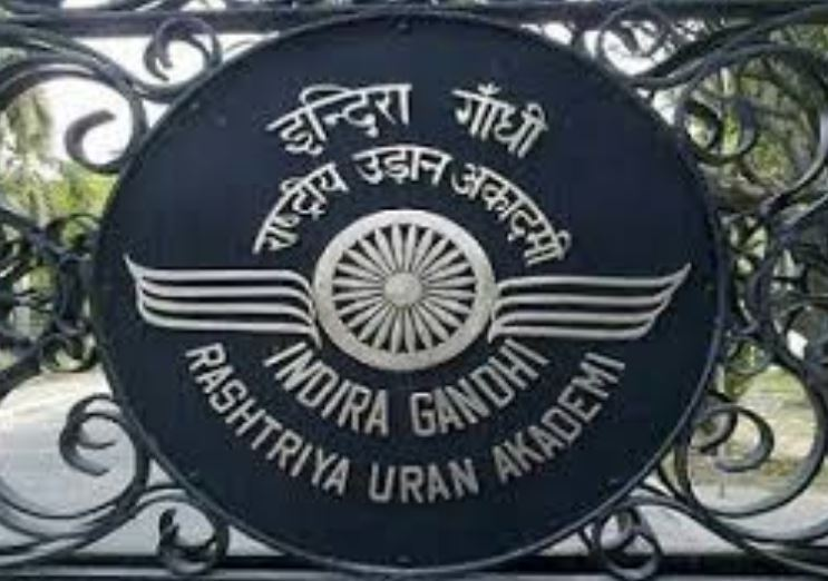 IGRUA Amethi Commercial Pilot Licence Course Entrance Exam 2019