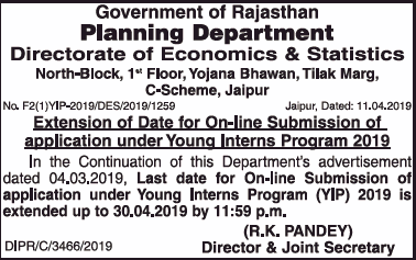 Young Interns Programme 2019 Rajasthan date extension